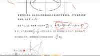 圆锥曲线1.焦点三角形