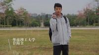 岑溪中学2018年高考百日加油视频
