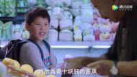 小学生买苹果竟然这样捉弄老大爷, 熊孩子原来另有目的