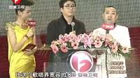 颁奖典礼上范明拥抱女主持被拒, 手还停在半空! 这回尴尬到家了!