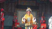 豫剧 铡西宫 郑州豫剧团