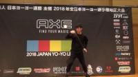 2018 SJ 4A pre 2nd Renta Motoyama