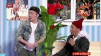 宋小宝谢楠大兵等 北京卫视上演爆笑小品《特别惊喜》