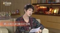真情部落格 GOODTV -【印尼特輯】傳奇之路~李文正