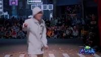 这就是街舞-【晋级100强】杨文昊擅长Popping通过黄子韬的考核