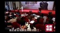 俞凌雄演讲视频2018 中国在未来十年是全球第一的国家(000000.000-000840.131)