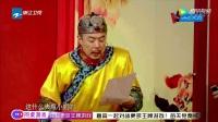 第6期:《康熙》剧组重聚,张铁林戴春荣20年后再演《还珠》