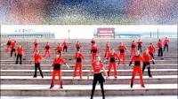 广场舞 2018年最新动感欢快集体健身操《一晃就老了》_高清