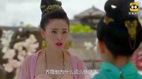 太子妃升职记: 太子妃的坚强让人很感动, 容貌也十分的美丽!