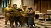 四川方言版《傻儿师长》03