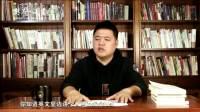 樊登读书会 未来简史 更多在www.10dkt.com分享