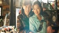 电影《飞速单车慢慢爱》定档3月9日单车机车上演巅峰对决