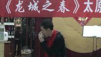 爱剪辑-我的视频  龙城之春口琴联欢会 2