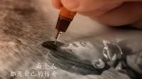 致青春-实拍素描(片头)