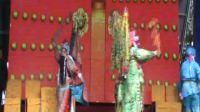 南阳戏曲:   越调[大保国.二进宫全剧]市红宇越,调剧团演出.录制:王保才