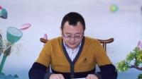 秦东魁演讲 很多人靠烧香拜佛守住家神, 这种做法可靠吗