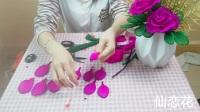仙恋花丝网花金葱毛条肥骨闪亮玫瑰花郁金香制作视频教程