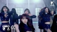 WJSN - Dreams Come True(Reverse Dance)