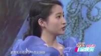 关晓彤入选芭比娃娃角色 粉丝:会出鹿晗男友款吗