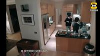杨洋起床后去郑爽房间借吹风机, 郑爽的接下来的回答亮了!