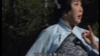 柳琴戏《李二嫂改嫁》(上)