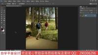 Photosho基础篇视频教程A27-PS各种实用的辅助工具