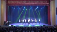 02.中国古典舞身韵课程展示