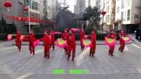 侯马阳光广场舞队-扇子舞  大辫子