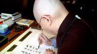 復講《科註》之48大願第01-023集(2018-03-10啟講于珠海弥陀讲堂)