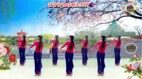 阳光美梅原创广场舞《山水唱情歌》2-简单32步-编舞: 美梅