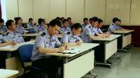 【李玫瑾 中国人民公安大学公开课:犯罪心理解析】第二讲:杀亲案的犯罪心理解析