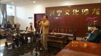 著名笛子演奏家罗新铭老师(2018年)回乡音乐沙龙讲座示范《春到湘江》、《十送红军》