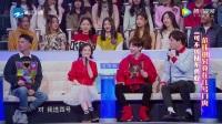 第4期:林宥嘉与模唱者同台唱《说谎》冯提莫听懵!
