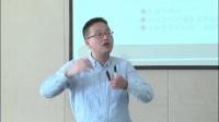 赵怀军讲师授课视频