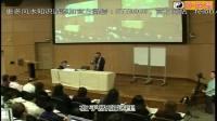李居明2018狗年风水学—八字的奥秘 (1)
