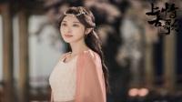 张俪与韩星朱镇模宣布分手,两人相恋一年因聚少离多