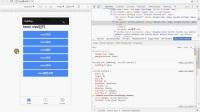 06 Ionic3.x中的UI 组件、css基本布局 普通列表 图文/图标列表
