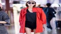 本来以为古力娜扎穿红色外套已经够美了,直到我看到了郑爽!