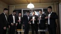 苏格婚礼 陈飞龙 刘焕婚礼MV 美刻婚礼电影