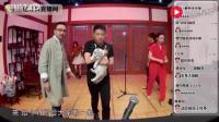 上海嗲女,汪涵全场没脾气配合,撒贝宁全场搞笑