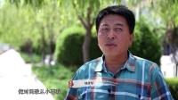 陕北方言纪录片《陕北话》绥德篇