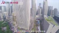 未来中国-中国经济领军人物JTT智璟科技专访