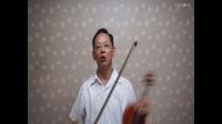 小提琴练琴时候一定要养成这样的好习惯!乐尘小提琴课堂入门基础教学自学教程