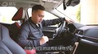 【老司机试车】缩小版哈弗H6,H4全新试驾体验