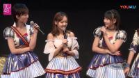 180105 BEJ48 TeamE《奇幻加冕礼》第七十二场公演-N