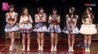 180106 BEJ48 TeamE《奇幻加冕礼》第七十三场公演-N