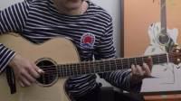 指弹吉他經典II_中级6:意难忘