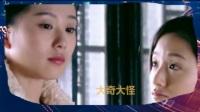 黄轩新剧与刘诗诗合作 而前女友和吴奇隆 是这关系 关系很微妙