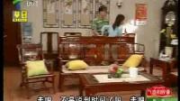 外来媳妇本地郎[869-870][2005.07.02] 机关午餐(上下)