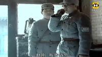 《亮剑》李云龙望远镜里看到了什么, 自己都吓了一大跳!